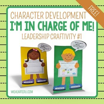 """Awesome FREE Character Education craftivity, """"I'm In charge of me""""! It teaches students to take proactive steps. Great for grades 1st - 3rd!"""
