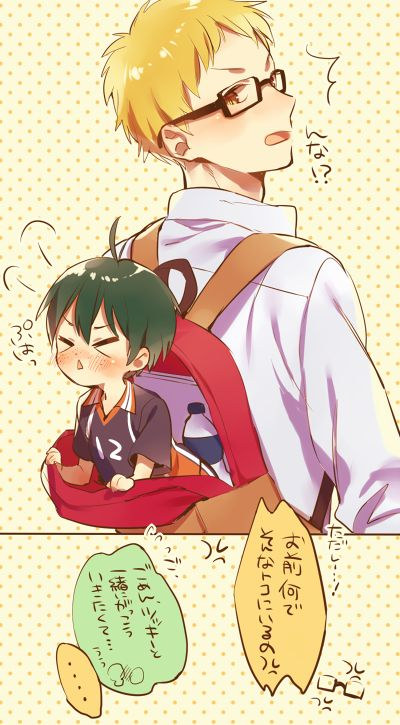 Haikyuu! Tsukishima and a small Yamaguchi!! I want a small Yamaguchi!!!
