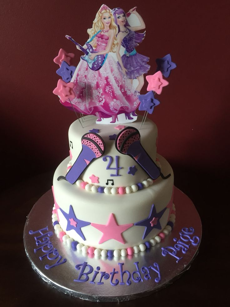 Barbie The Princess And The Popstar Birthday Cake