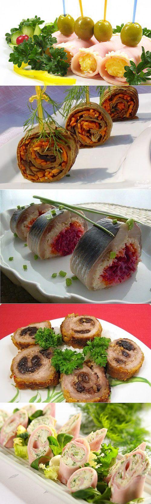Самые вкусные закуски: рулетики с разными начинками http://ovkuse.ru/recipes/ruletiki-s-raznymi-nachinkami/?utm_source=email&utm_medium=6feb   Простые рецепты