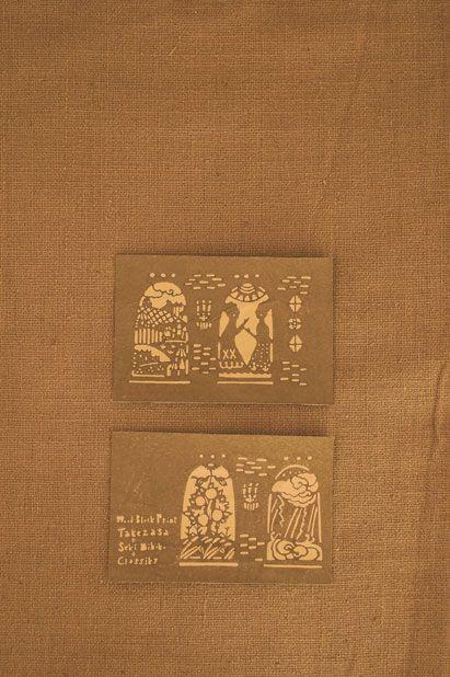 倉敷意匠 ポストカード 2枚組(おしゃべりな村 薄茶)