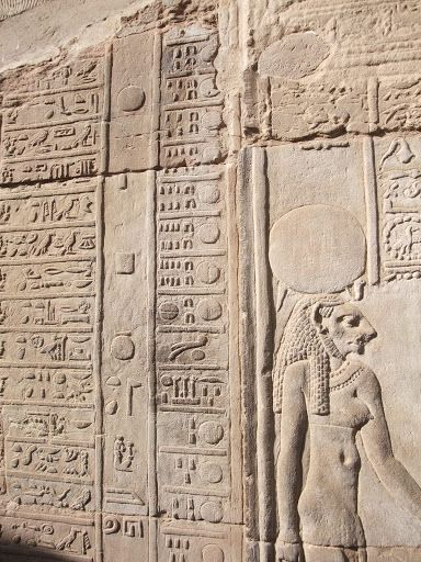 egyptian numeration system essay Babylonian mathematics refers to mathematics developed in mesopotamia and is especially known for the development of the babylonian numeral system.