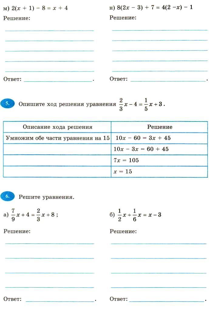 Тест по биологии за 10 класс с ответами онлайн по учебнику захарова