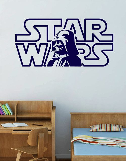 ik2188 Wall Decal Sticker Darth Vader dark side Star Wars children's bedroom
