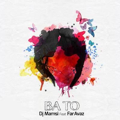 دانلود آهنگ جدیددی جی ممسی و فراوازبا نامبا تو Download New SongBy DJ Mamsi Ft FaravazCalledBa To دانلود با لینک مستقیم | کیفیت 128 و 320 + متن آهنگ