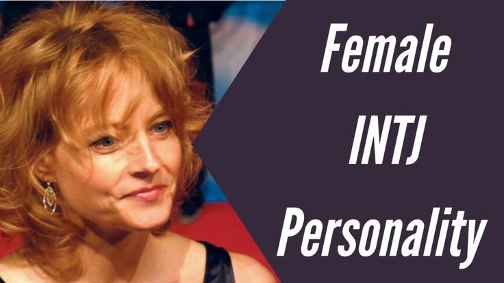 INTJ Women - INTJ Female Personality Type - Famous, Celebrities and Fiction. Join your personality type list http://www.personalitytypes.xyz/intj Test the Free test via Podcast here http://www.personalitytypes.xyz/type-test/ to find out.