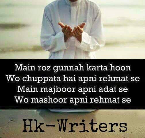 Latest Quotes In Hindi: 57 Best Images About Poetry. On Pinterest