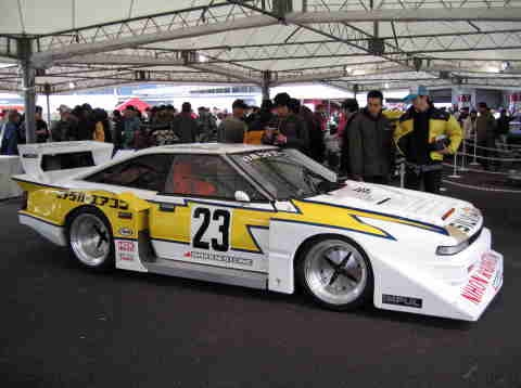 Best Bosozoku Images On Pinterest Jdm Japanese Cars And Culture