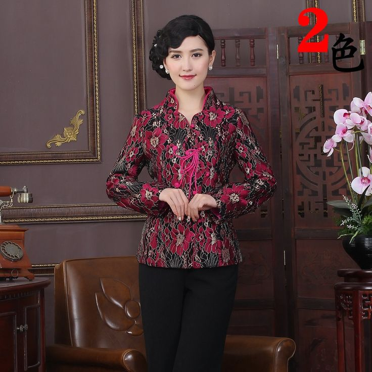 Frog Button Attracting Jacquard Chinese Jacket - Purple - Chinese Jackets & Coats - Women
