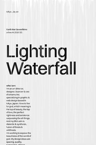 Lighting Waterfall / Kunitaka Kawashimo artwork 2016 SS