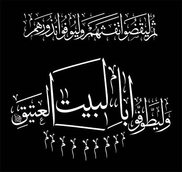 Like my Facebook Fan page: https://www.facebook.com/islamicdebthelp