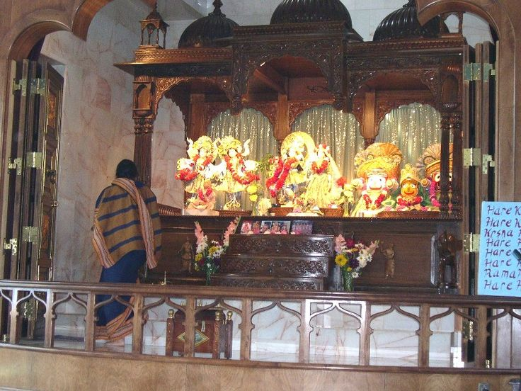 International Society for Hindu Consciousness, Hare Krishna Temple and B.V. Bhakti Yoga Center (2004)