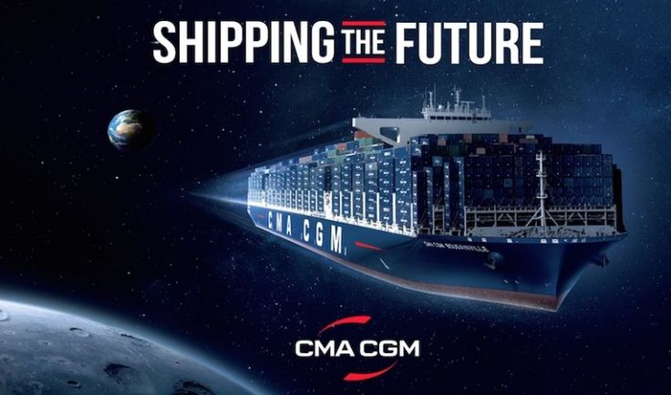 CMA CGM heads to the stars with new image