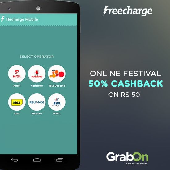 Freecharge Online Festival Offer : Get 50% Cashback on Rs 50. Only for  Axis. Mobile AppAxis BankCouponsCouponMobile Applications