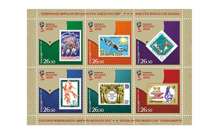 COLLECTORZPEDIA History of Russian Team in FIFA World Cup