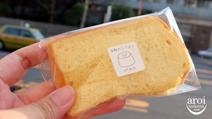 Otaco – Quality Chiffon Cake in Asakusa. Also recommended by Japan Halal Foundation. Find out more from http://aroimakmak.com/otaco-tokyo/. #food #travel #tokyo #chiffoncake