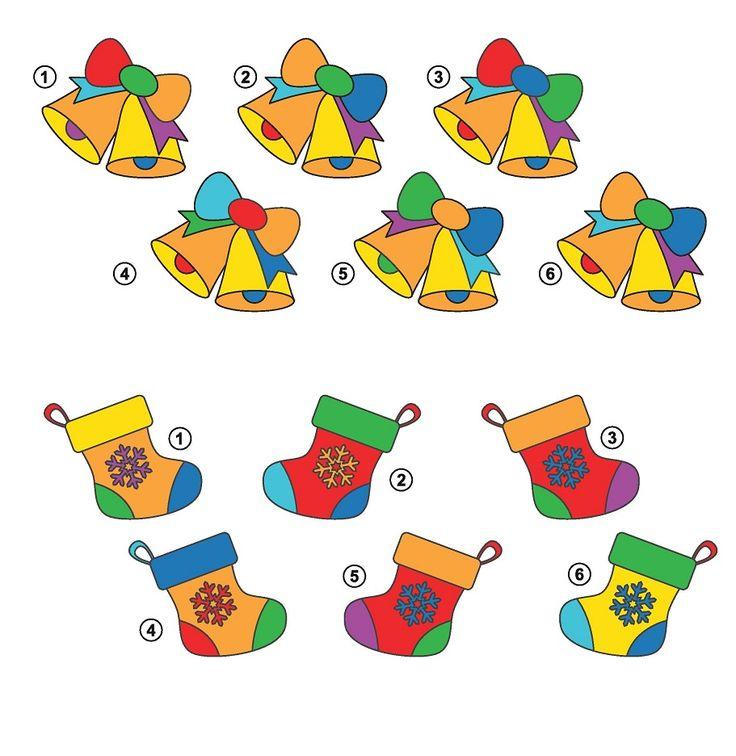 Для детей искать одинаковые картинки