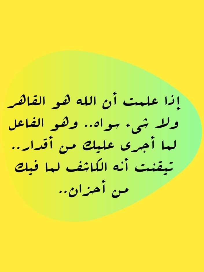 سبحان الله وبحمده سبحان الله العظيم Islam Allah Prayers