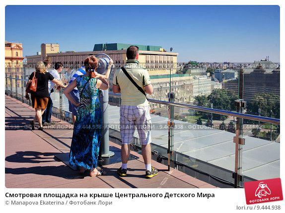 Смотровая площадка на крыше Центрального Детского Мира © Manapova Ekaterina / Фотобанк Лори