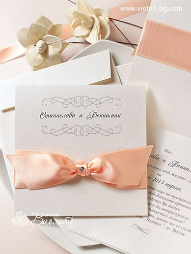 12 best Wedding Invitations by Violet images on Pinterest Cards