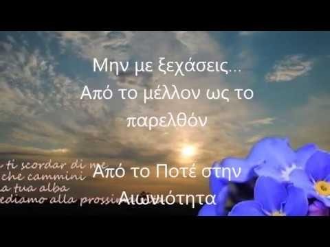 Creations By SerenaPaliria: Ταξιδιώτες στο Χρόνο ποίημα και μουσική by SerenaP...