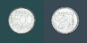 Cruzeiro (1990) Moeda: 500 cruzeiros - Tartaruga marinha Cédula: 50.000 cruzeiros- Câmara Cascudo
