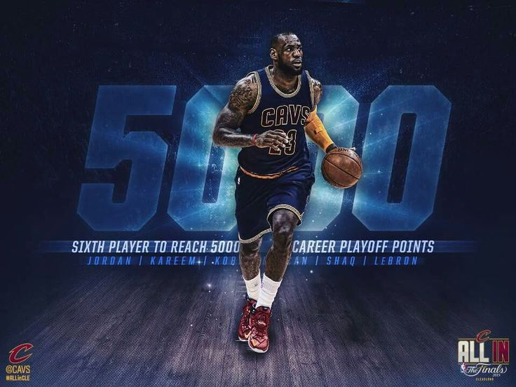 LeBron James became just the 6th player in NBA history to score 5,000 career playoff points. #congratsLebron #ALLinCLE