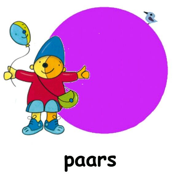paars pompom