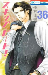 Read Skip Beat manga chapters for free.Skip Beat manga scans.You could read the latest and hottest Skip Beat manga in MangaHere.