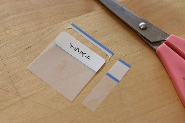 クリアファイルのインデックスを、普通の12mmのテプラで作る方法です。余計な色や線が入っていないのでシンプルだし、簡単に貼り直しが可能!イン...