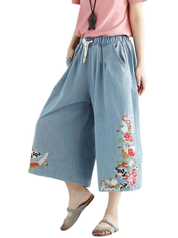 Casual elástico cintura bordado pantalón pantalón ancho pantalones para las mujeres - NewChic Móvil