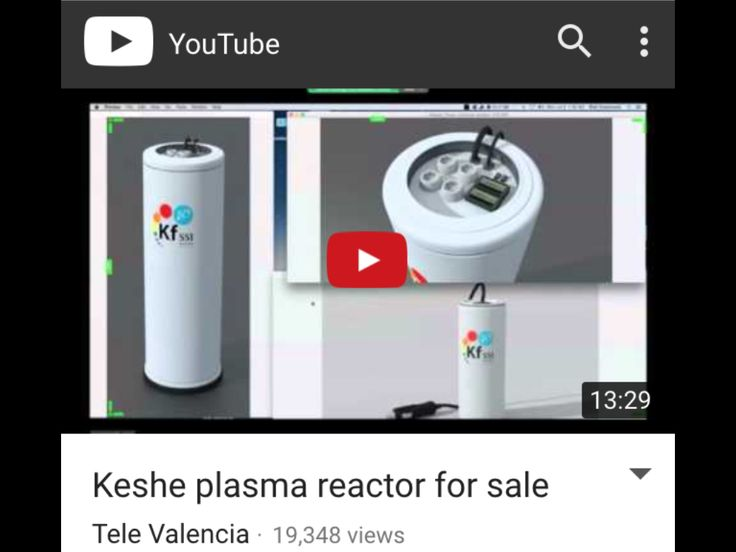 Keshe Foundation, creators of free Plasma Energy Technology have just announced the sale of there new units to power Cars, Homes, and Factories. This is the future now, NO more Wars for OIL !!