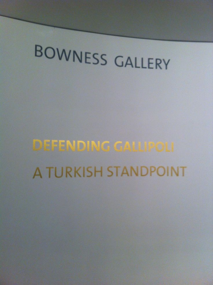 Moving on to the next exhibition Defending Gallipoli