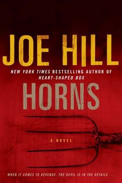 I can't put down my copy of Horns. Entitle - Own great eBooks for less. https://www.entitlebooks.com
