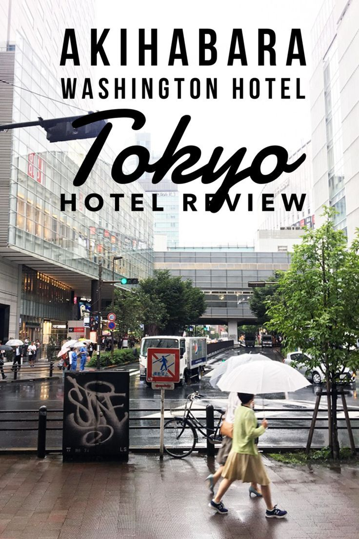 Akihabara Washington Hotel is a great choice for visitors who want to stay in #Akihabara, #Tokyo and be close to it all. | Where to Stay in Tokyo | Akihabara Hotel | Tokyo Hotel | Tokyo Accommodation | Tokyo Travel | Akihabara, Tokyo