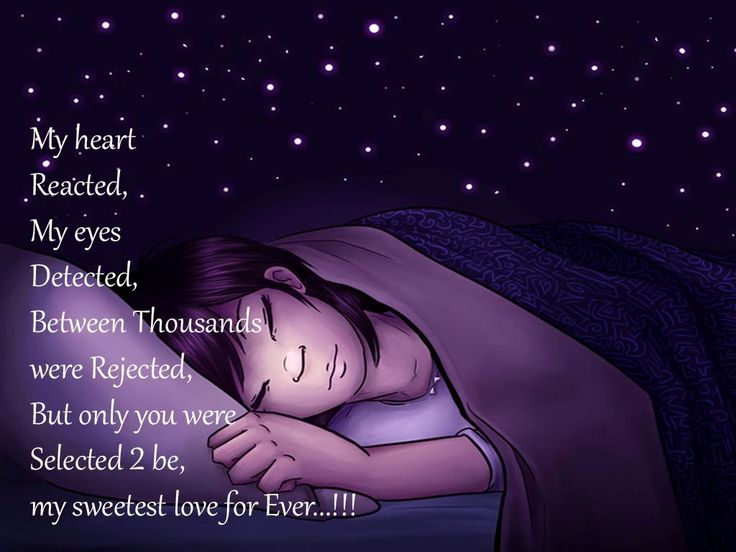Heart Touching Romantic Good Night Sms, Images, Pictures, Wallpapers, Scraps, Funny scraps For Girl Friend, Boy Friend, Messages, Sayings, Love, Husband