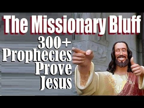 THE MISSIONARY BLUFF (Reply 2 one for israel maoz messianic jews for jesus jewish voice askdrbrown) - YouTube