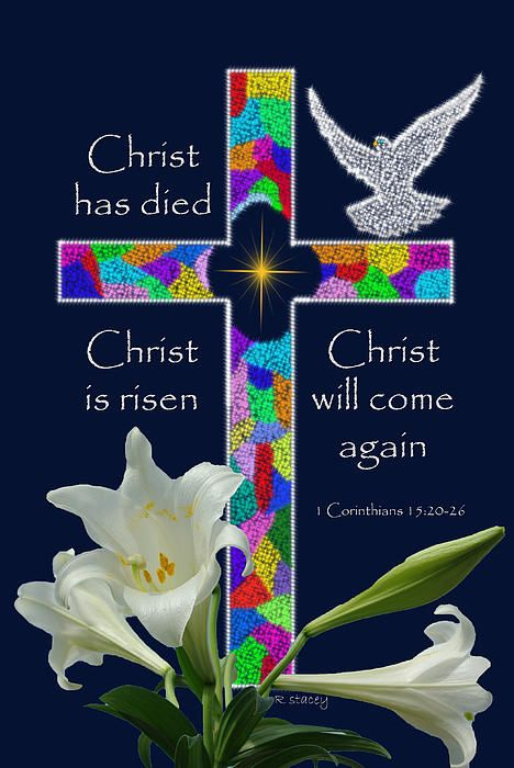 """SparklArt Light Series  Stained Glass cross with gold star and dove adorned with many colorful """"lights"""" designed in Photoshop Elements 12. Features the Scriptural allusion to 1 Corinthians 15:20-26 celebrating the """"Reason for the Season""""... Easter also known as Resurrection Day! The midnight blue background adds contrast to the loads of sparkling """"lights""""."""