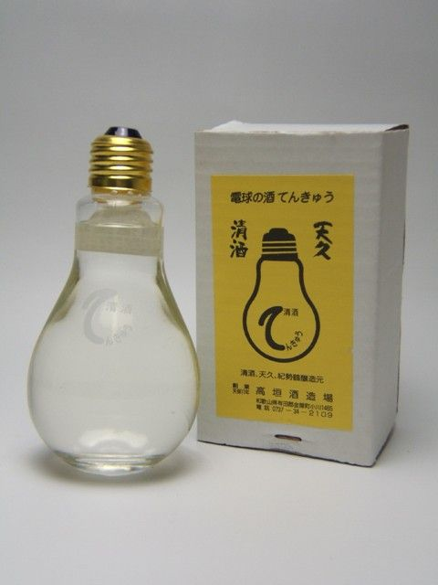 """Would like to use this packaging for Have an """"A-ha!"""" Moment - Juice Drink - Get your creative juices flowing.    Japanese Sake Bottle """"Tenkyu"""" 