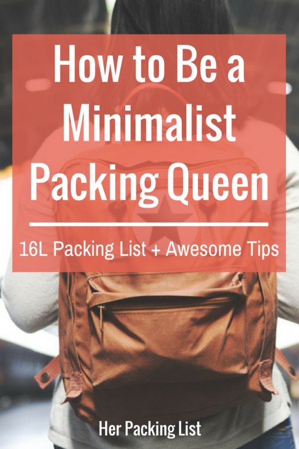 We love to pack light at Her Packing List. Katie shares her minimalist packing list to help you bring less of what you don't need and enjoy traveling more.