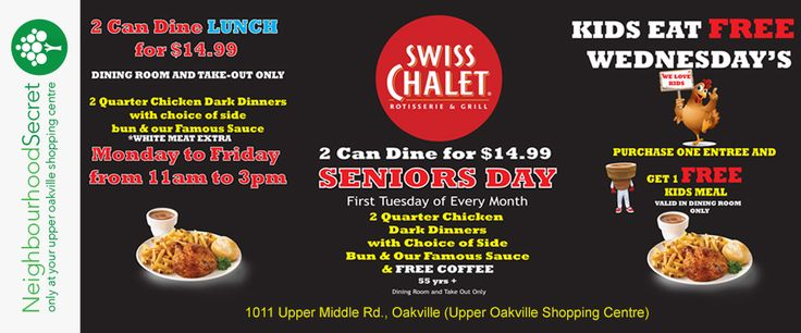 Amazing deals available only at #SwissChalet #Oakville #UOSC