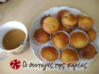 Muffins Κερασιού #sintagespareas