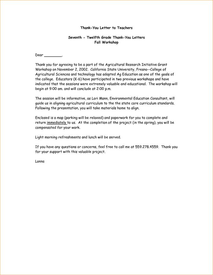 Thank You Letter Sample Informal For Teacher Outline Interview