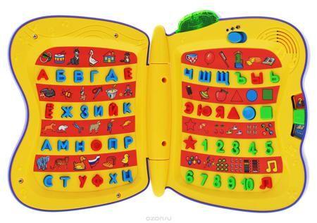 """Умка Развивающая игрушка Обучающая книга Винни-Пуха цвет фиолетовый  — 1095р.  Развивающая игрушка Умка """"Обучающая книга Винни-Пуха"""" специально разработана для ребят, начинающих свое первое знакомство с буквами и цифрами. Ваш ребенок выучит названия и написание букв и цифр, запомнит слова, соответствующие каждой букве, и звуки. Красочные картинки помогут малышу познакомиться с изображением всех предметов и развить ассоциативное восприятие. Режим вопросов поможет проверить полученные знания…"""