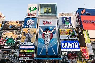 `Glico Man` billboard icon along Dotonbori-gawa canal. Some of the best street food could be found here. This area is an intersection to Shinsaibashi, a premier shopping arcade in Osaka. Japan.