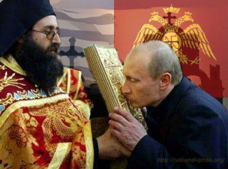 γράφει ο votegreece.gr Καλώς ήρθες πρόεδρε της μεγάλης και περήφανης Ρωσίας! Ξέρω πως σε κυνηγούν πολλοί, ξέρω πως λίγοι είναι αυτοί που σε αγαπούν πραγματικά. Σαν το περιστέρι μέσα στα κοράκια της Νέας Τάξης Πραγμάτων και πάντα να τους ξεγλιστράς. Ξέρεις ότι είσαι μόνος και μόνος εναντίον όλων αυτών των αδίστακτων τρελλών που θέλουν με