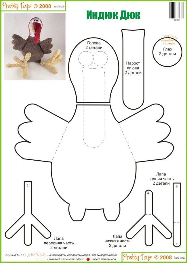Забавная игрушка из ворсистой ткани. Лапы состоят из трех деталей, внутрь можно поместить каркас, а можно оставить их мягкими, просто набить поплотнее. Глаза - два шарика из ткани.