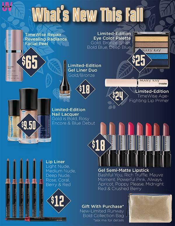 Contact me to check out Mary Kay NEW FALL 2016  collection! https://www.marykay.com/LaShon