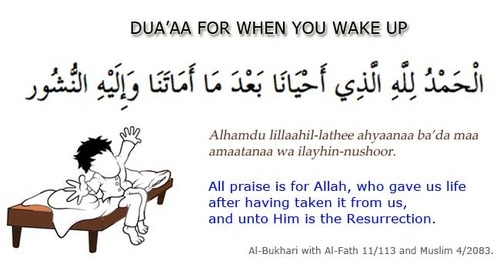 Dua'aa for when you wake up