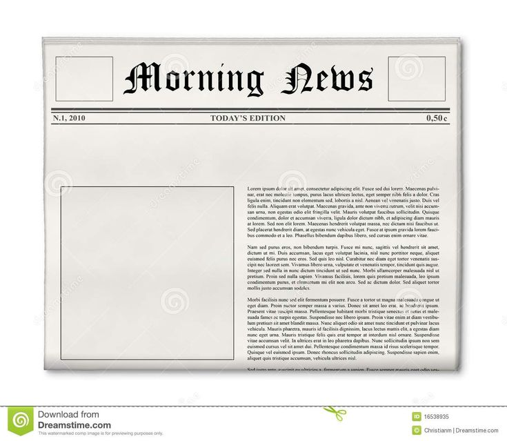 Blank newspaper layout google search egd ga1 for Free printable newspaper template for students